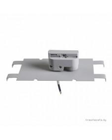 Трековое креплением с 1-фазным адаптером к 05122X серый LIGHTSTAR ASTA 592049