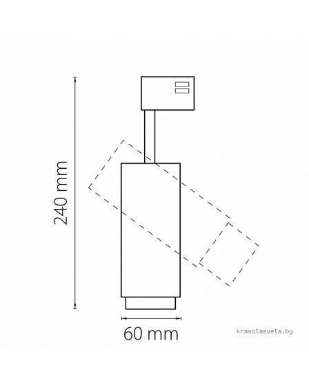 Светодиодный трековый светильник LIGHTSTAR FUOCO 215437