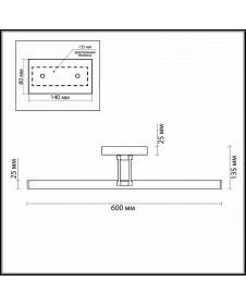 Подсветка для картин с выключателем Lumion HIKARI 3765/12WL