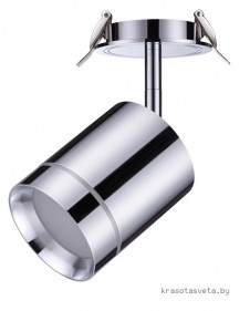 Встраиваемый светильник Novotech ARUM 357906