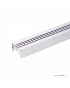 Однофазный шинопровод 1 метр белый Elektrostandard TRL-1-1-100-WH a039496