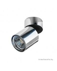 Светильник AZZARDO SIENA 20W SH623000-20-CH