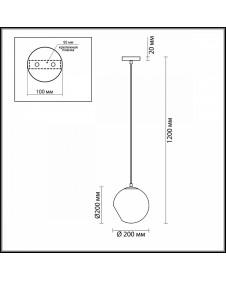 Светильник подвесной Lumion BLAIR 3769/1A