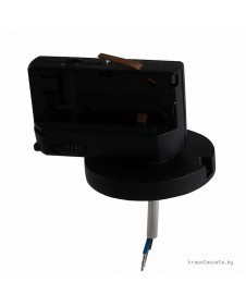 Трековое крепление с 3-фазным адаптером к 05104X IP65 чёрный LIGHTSTAR ASTA 594077