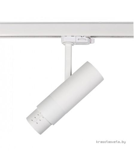 Светильник трековый Lightstar Fuoco Led 215436