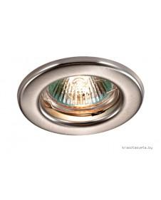 Светильник Novotech CLASSIC 369703