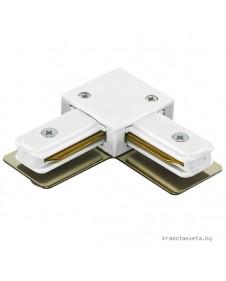 Светильник Соединитель L-образный однофазный Lightstar BARRA 502126