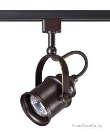 Трековый светильник Novotech VETERUM 370545