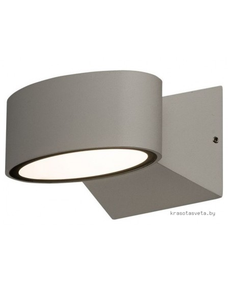 Светильник Nowodvorski HANOI LED 9512