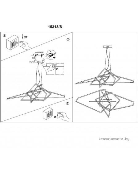 Подвесной светодиодный светильник Newport 15313/S