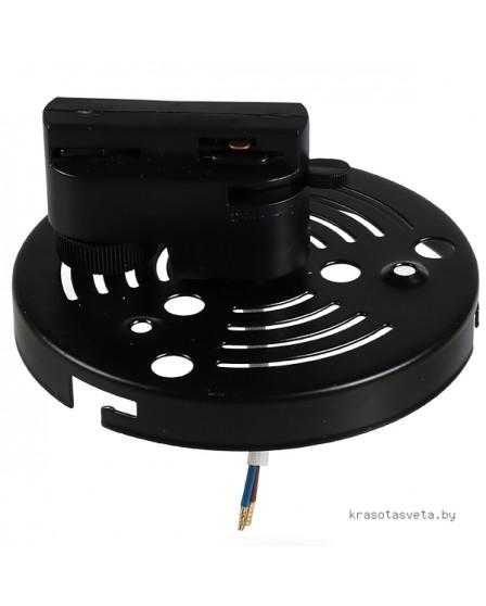 Светильник Трековое крепление с 1-фазным адаптером к 21383х/21483х Lightstar ASTA 592067
