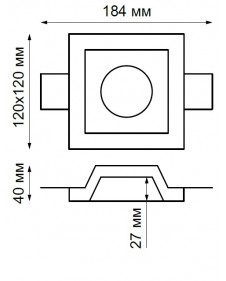 Светильник Novotech YESO 370480