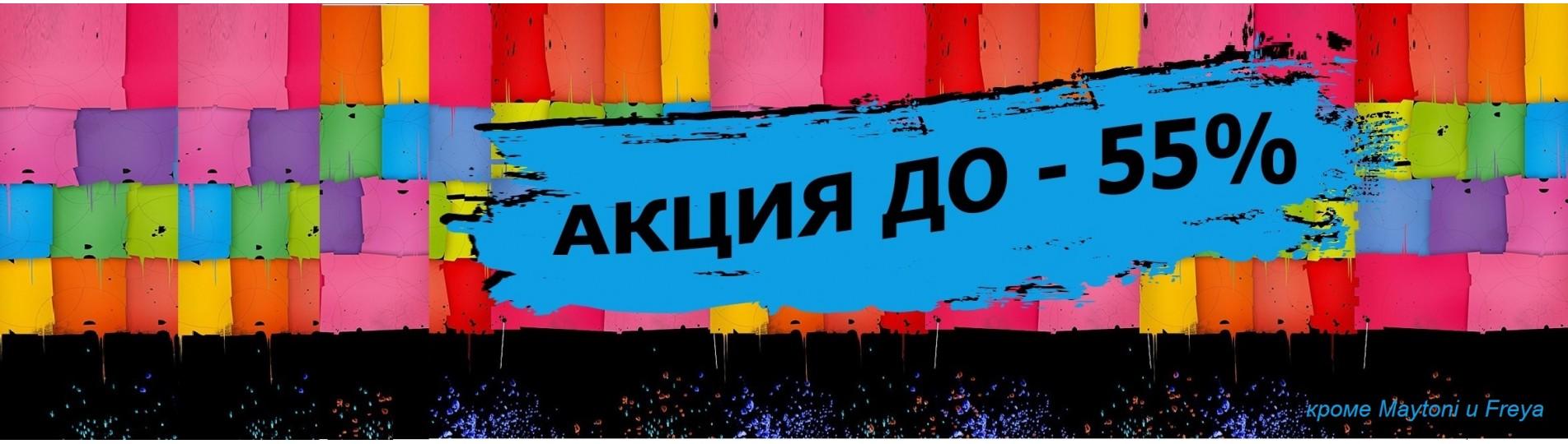 main-banner3