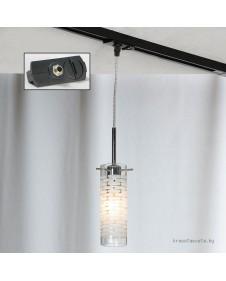Светильник подвесной трековый Lussole Track Lights LSP-9548-TAB