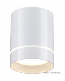 Точечный светильник Novotech ARUM 357684