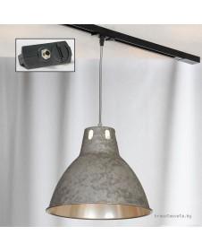 Светильник подвесной трековый Lussole Track Lights LSP-9503-TAB