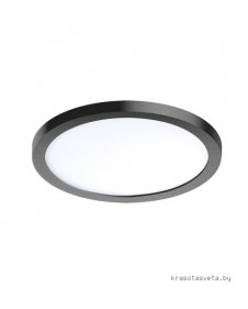 Влагозащищенный встраиваемый светильник Azzardo SLIM ROUND IP44 AZ2840