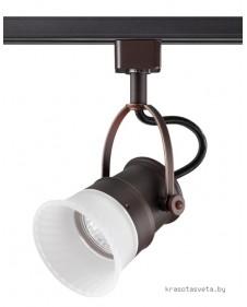Трековый светильник Novotech VETERUM 370549