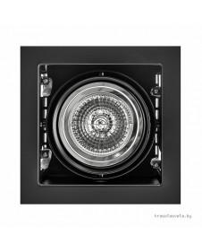 Точечный встраиваемый светильник CARDANO 214118