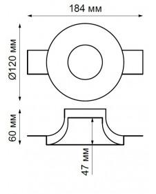 Светильник Novotech YESO 370486