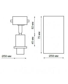 Светильник Novotech UNITE Плафон к корпусам трековым 370519