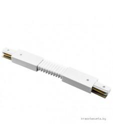 Светильник Соединитель регулируемый гибкий однофазный Lightstar BARRA 502156