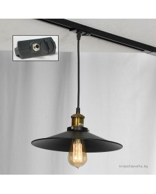 Светильник подвесной трековый Lussole Track Lights LSP-9601-TAB