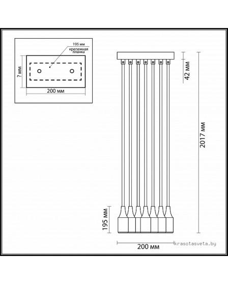 Светильник подвесной Lumion LOTTE 3719/8