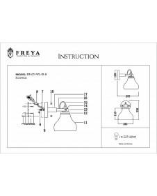 Бра Freya FR4171-WL-01-B