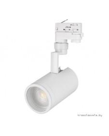 Трековый светильник трехфазный Arlight LGD-ZEUS-4TR-R88-20W White 6000K 024607