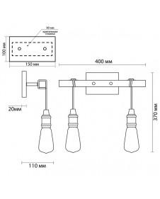 Бра, настенный светильник Lumion KLAUS 3740/2W