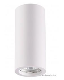 Точечный светильник Novotech YESO 370465