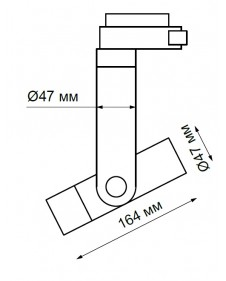 Светильник Novotech LEPIDE 357970