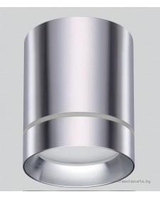 Точечный светильник Novotech ARUM 357686
