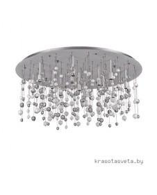 Светильник IDEAL LUX NEVE PL15 BIANCO 101194