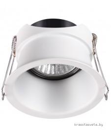 Встраиваемый светильник Novotech BUTT 370446