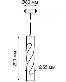 Трековый светильник Novotech ARTE 357899