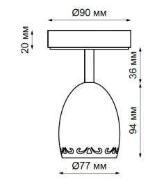 Светильник, спот Novotech VETERUM 370559