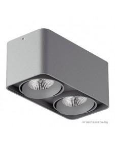 Светильник Lightstar MONOCCO 212529