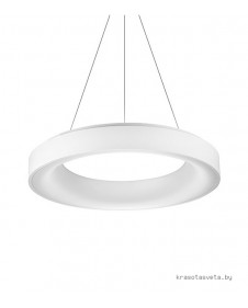 Подвесной светильник Azzardo SOVANA cct AZ2727