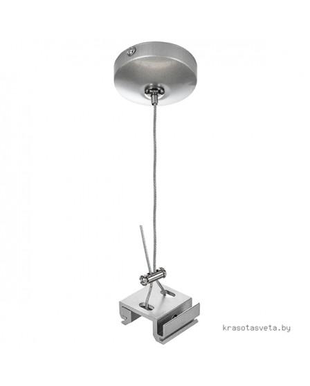 Светильник Подвес универсальный трековый 5 м для однофазных и трехфазных Lightstar BARRA 504199