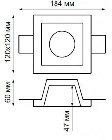 Светильник Novotech YESO 370482