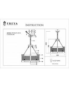 Люстра подвесная Freya VITTORIA FR4561-PL-05-B
