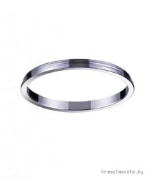 Светильник Novotech UNITE Внешнее декоративное кольцо 370542
