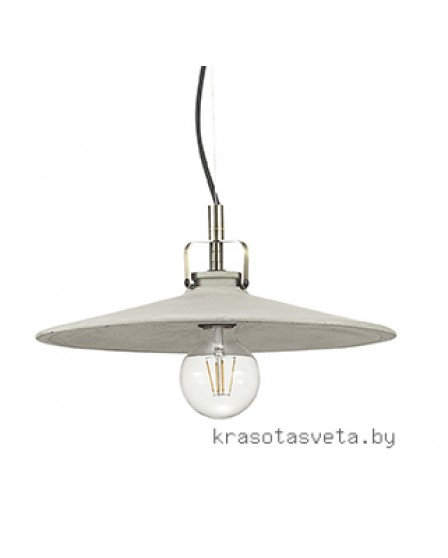 Светильник IDEAL LUX BROOKLYN SP1 D25 153438