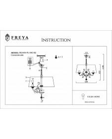 Подвесная люстра Freya Driana FR2405-PL-05C-BZ