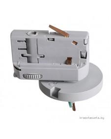 Светильник Трековое крепление с 1-фазным адаптером к 05101x/21444x Lightstar ASTA 592019