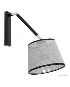 Светильник Luminex AXEL 7368