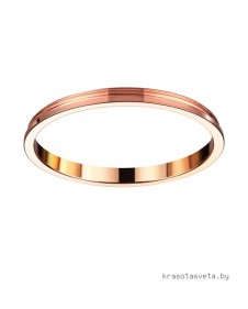 Светильник Novotech UNITE Внешнее декоративное кольцо 370544