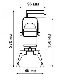 Светильник Novotech UFO 370409